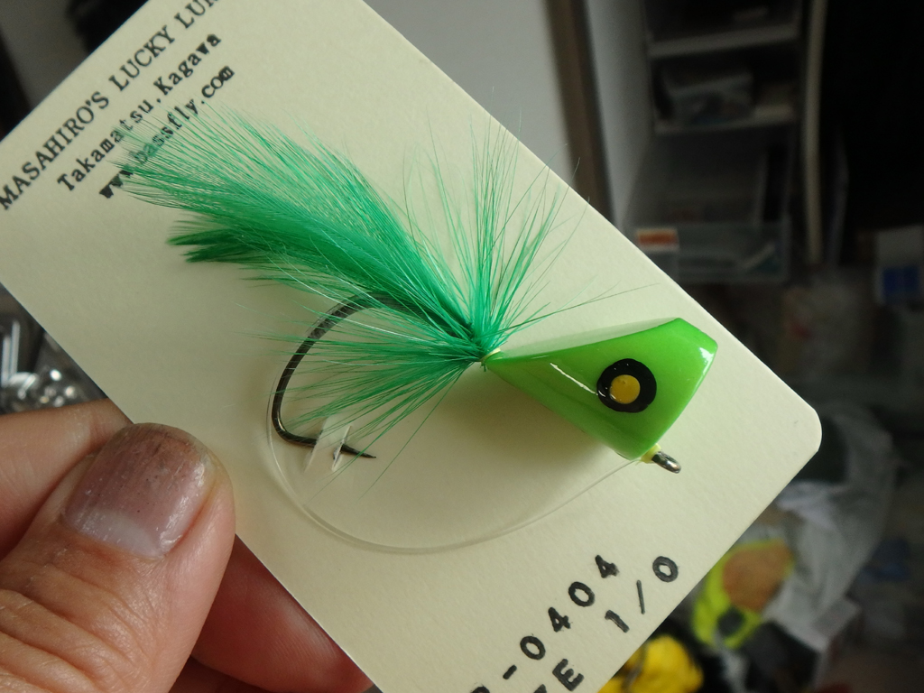 Color:0404 Chartreuse